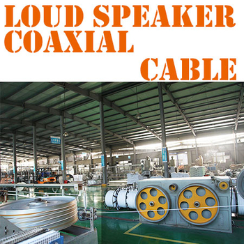 ZION Communication COAXIAL Cable and Loud Speaker Cable Factory 5